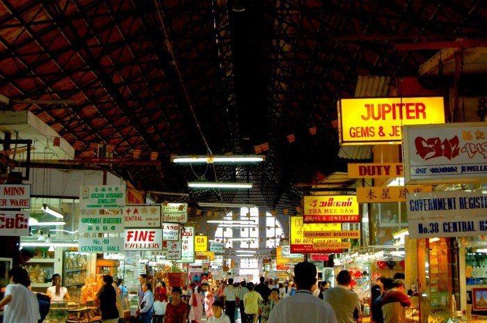 翁山市場 圖/Wikimedia