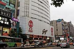 學者觀點之一:台北東區商圈為何衰退與政府對策