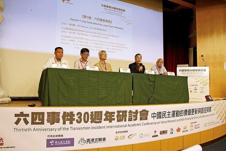 ▲「六四事件三十週年研討會」受到海內外眾多媒體關注。 吳長益攝影