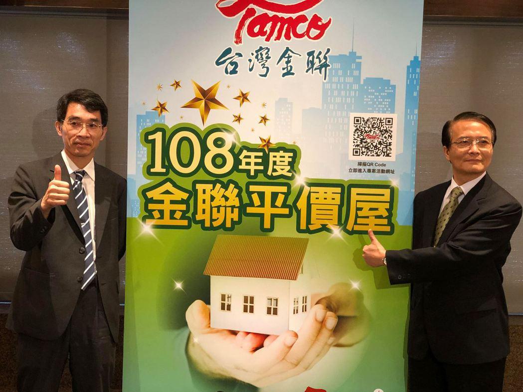 台灣金聯公司代理董事長郭文進(圖右)表示,今年推出的52戶超值平價屋,以雙北、桃...