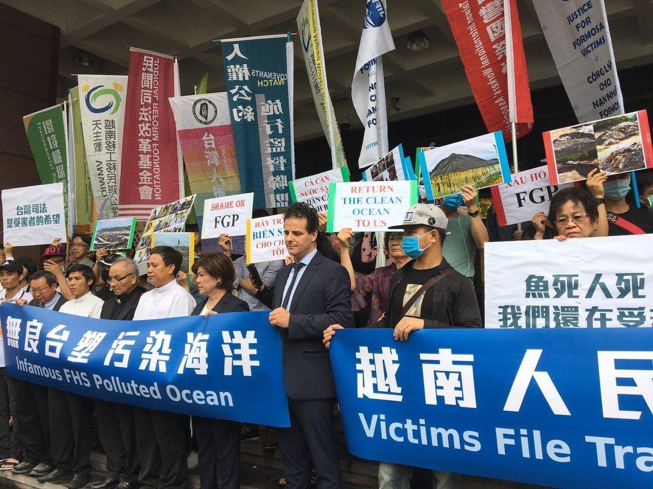 台塑河靜鋼鐵廠2016年造成嚴重海洋汙染,7875名受害者委由台灣律師今天跨海提...