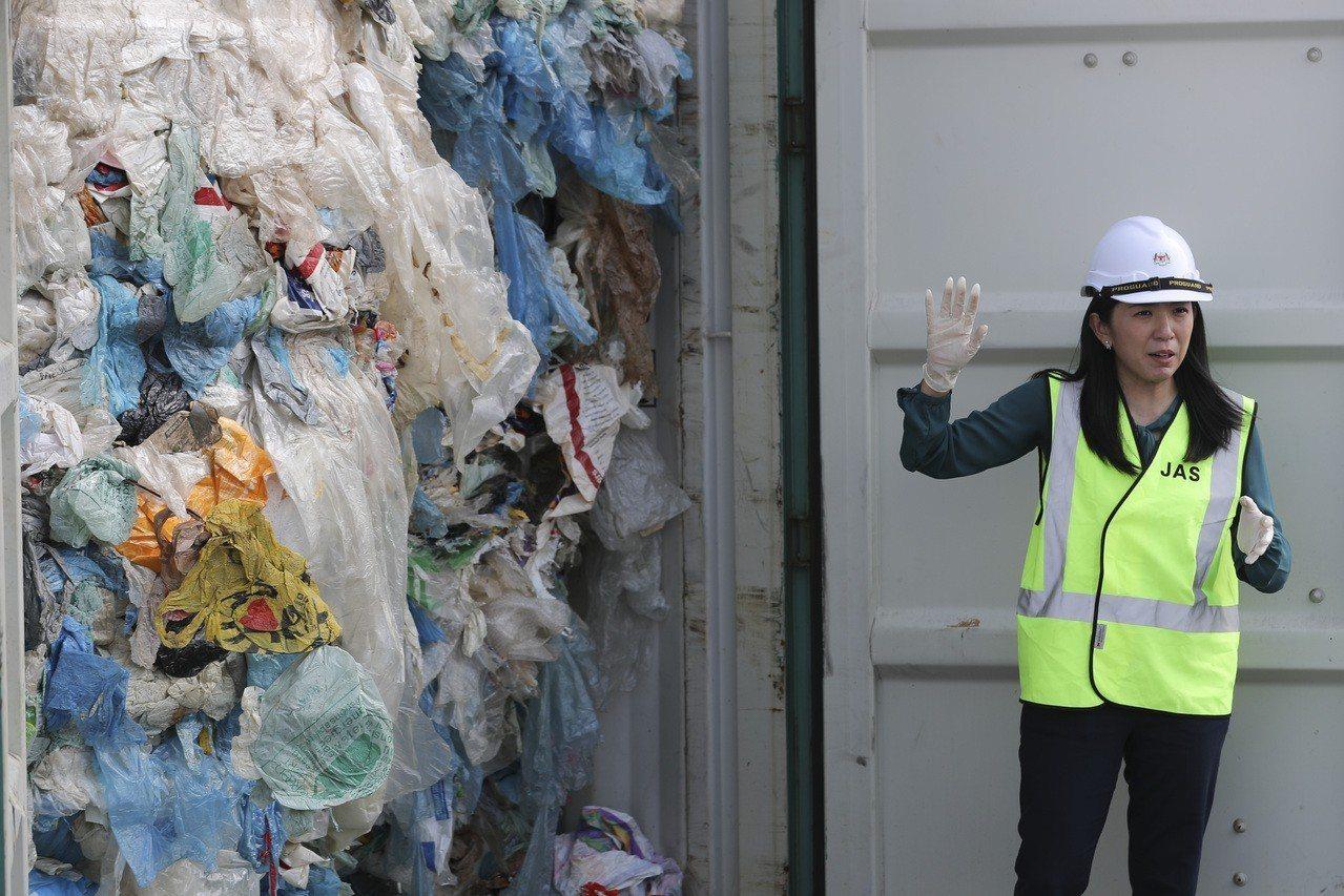馬來西亞在今年5月退回加拿大塑膠垃圾。美聯社