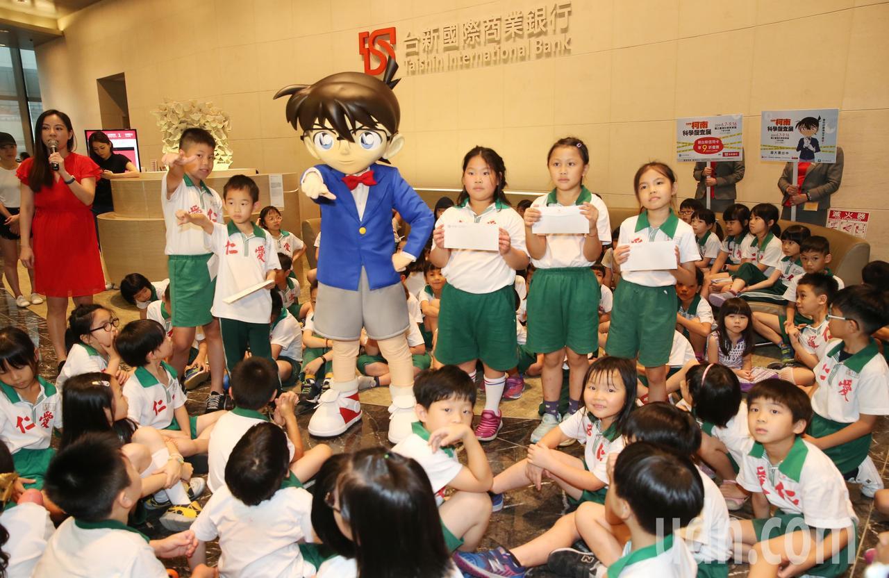 今年暑假北台灣將颳起一波「偵探」風,日本重量級動漫作品「名偵探柯南」在睽違4年後...