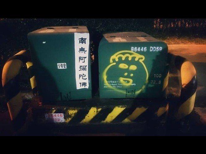 環保局約談「大腸王」再開罰 違規塗鴉26處僅承認3處