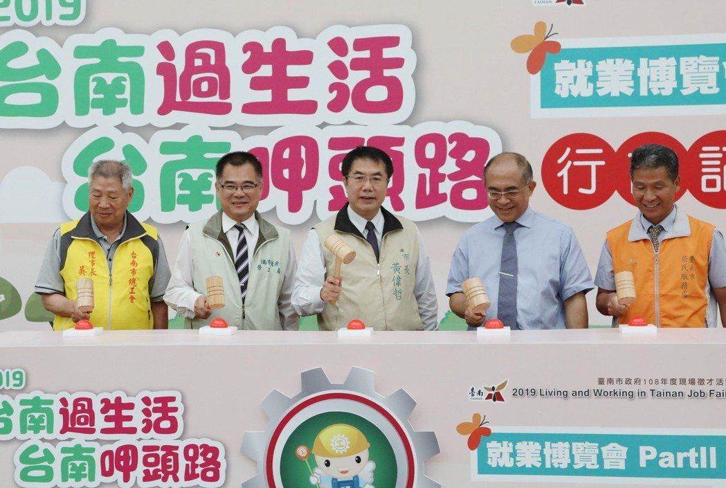台南市政府將在6月15日於南台科大舉辦今年度第2場大型徵才活動。記者鄭維真/攝影