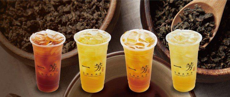 一芳6月份推四款「台灣好茶」中杯升大杯活動。圖/一芳水果茶提供