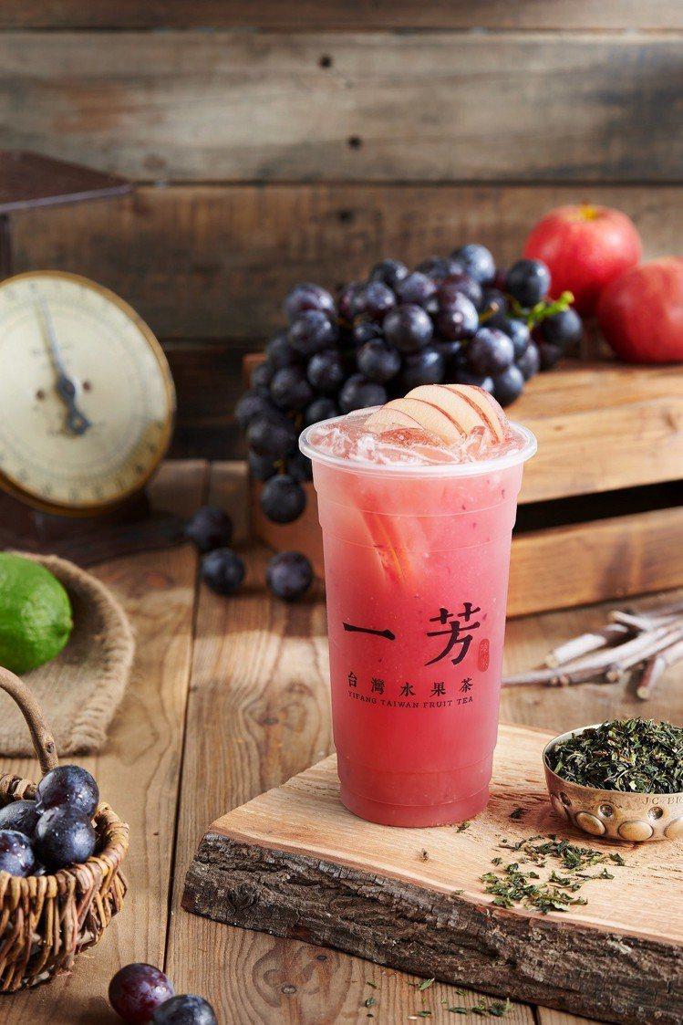 季節限定「大村葡萄水果茶」只賣到7/9日。圖/一芳水果茶提供