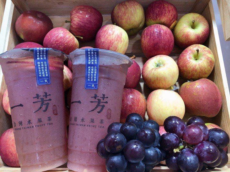 「大村葡萄水果茶」呈現美麗紫色。圖/一芳水果茶提供
