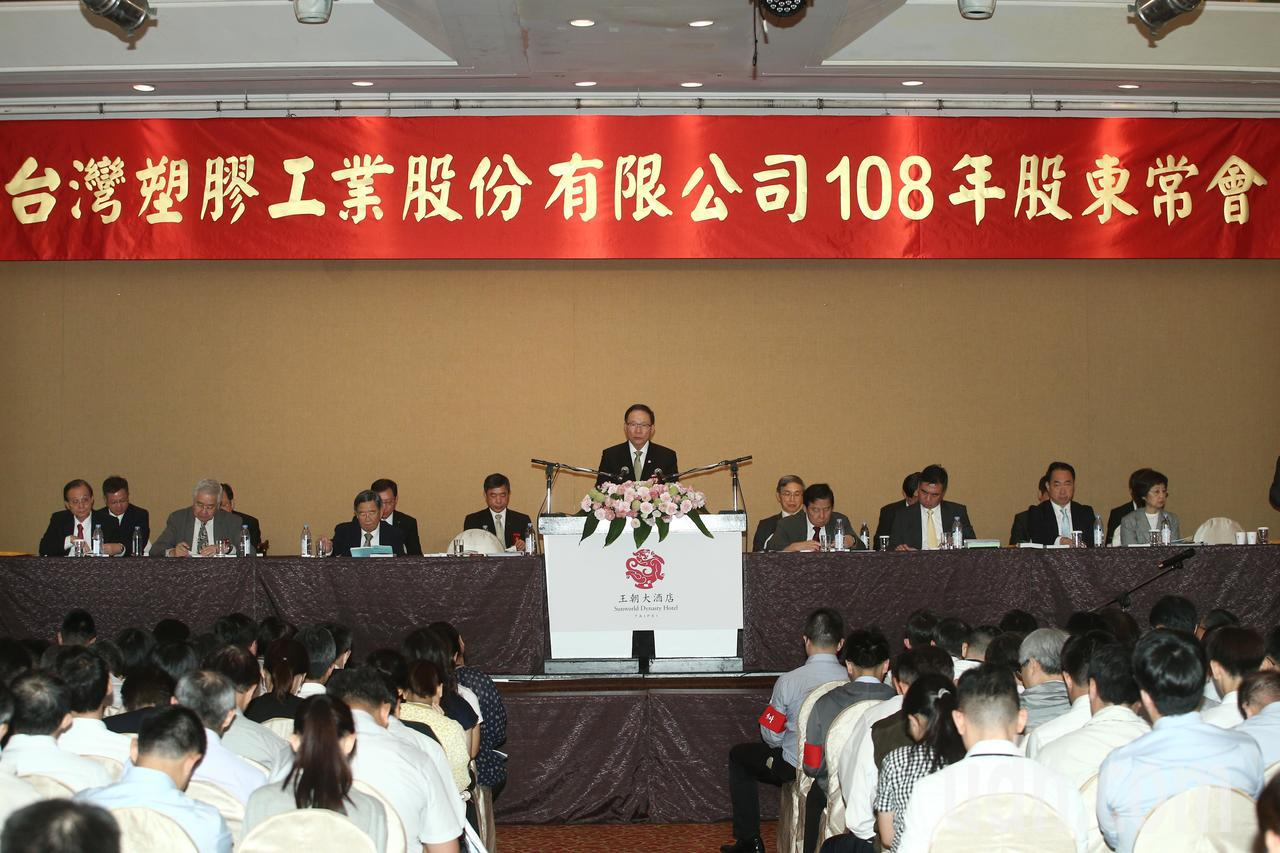 台塑董事長林健男(中)下午主持台塑股東會。記者蘇健忠/攝影