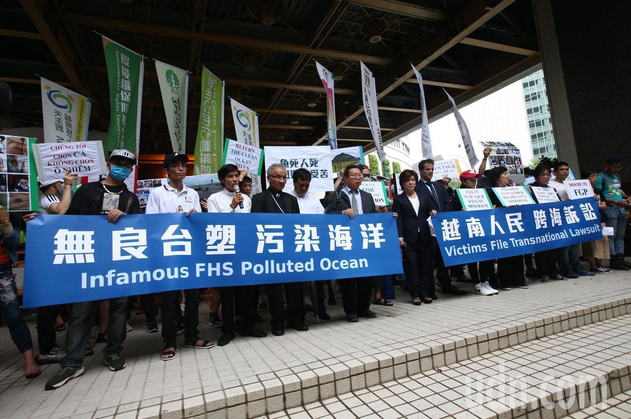 環團在台塑股東會外舉行「無良台塑汙染海洋,越南人民跨海訴訟 」抗議活動,要求台塑...