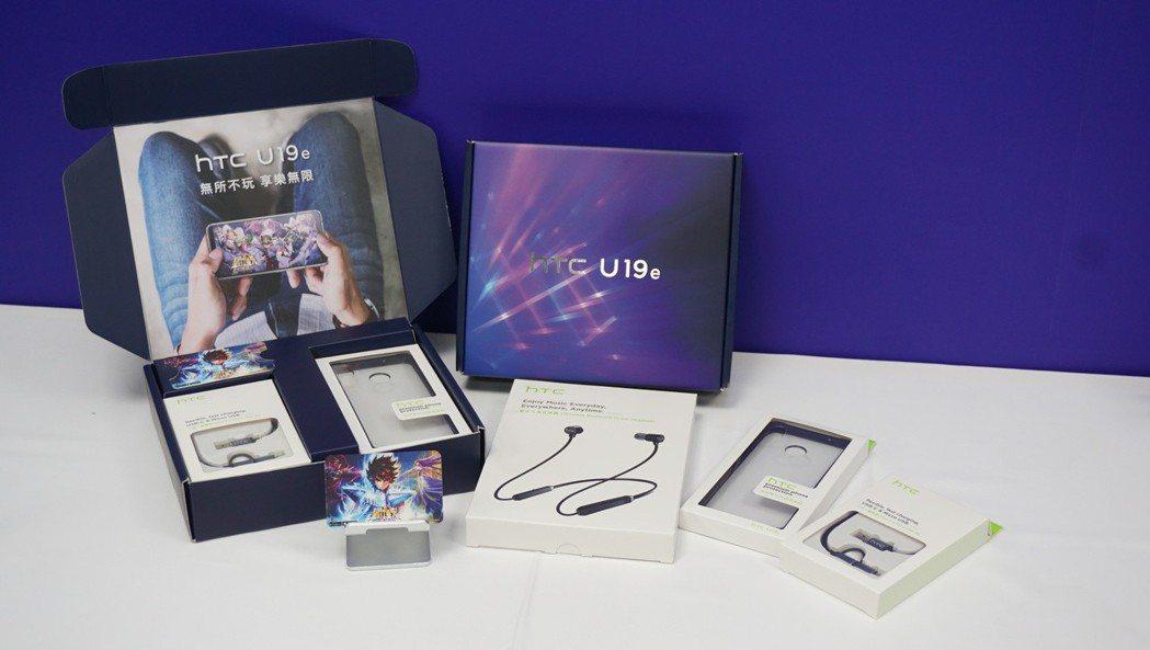 自6月12日起至7月15日止,於指定通路購買HTC U19e,即贈內含專用防撞保...