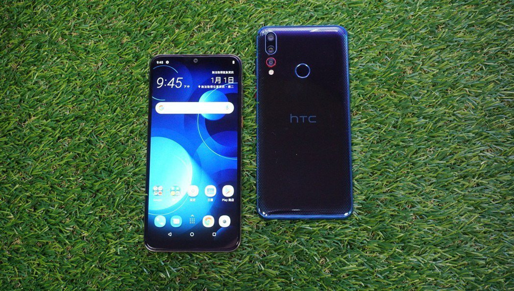 HTC Desire 19+為HTC首款3鏡頭手機,窄邊框水滴螢幕達88%高屏佔...