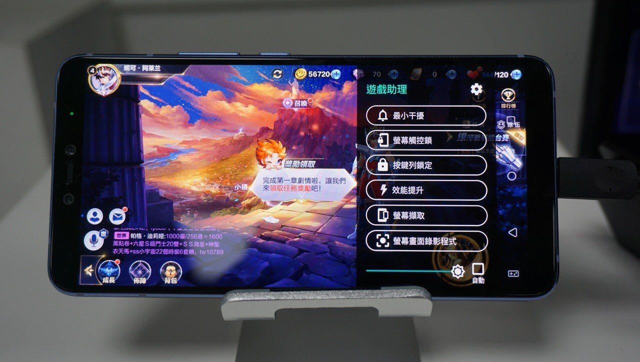 HTC U19e全新「遊戲助理模式」內建多款實用遊戲功能。記者黃筱晴/攝影