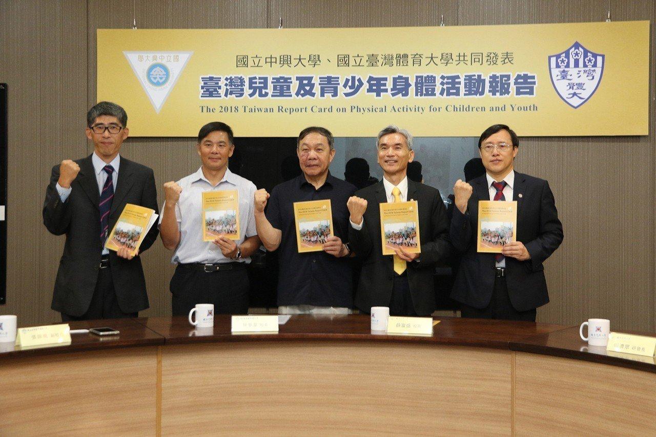 中興大學、台灣體育運動大學合作,歷時1年分析台灣近8年來教育部、衛福部相關兒童、...