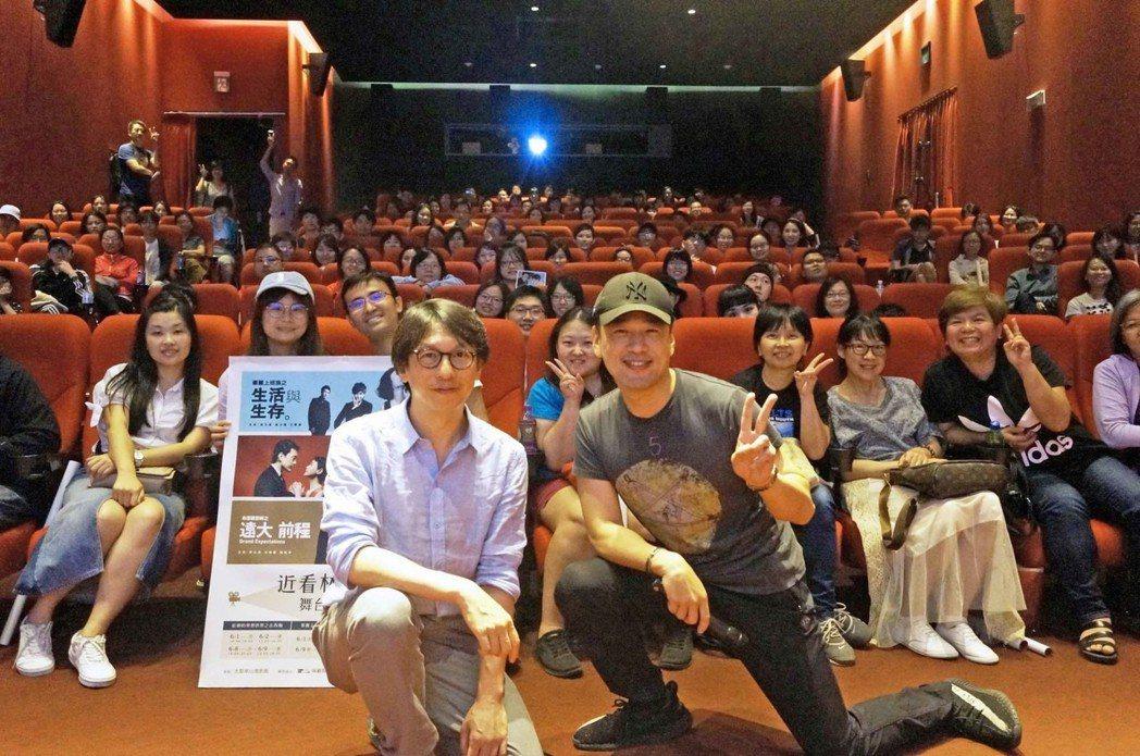 王耀慶出席林奕華影展座談。圖/甲上提供