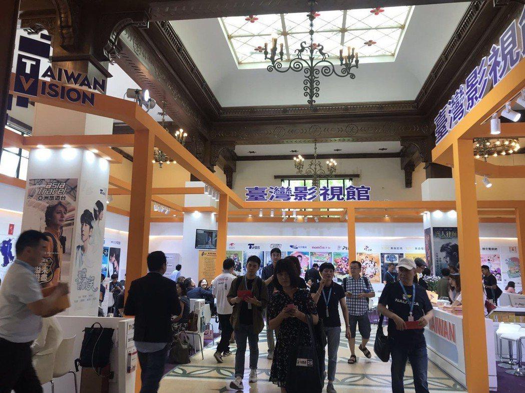 今年上海電視節台灣影視館人潮爆滿。圖/中華廣播電視節目製作商業同業公會