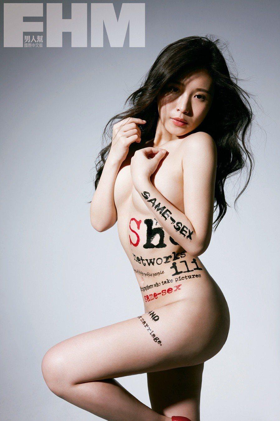 雞排妹幾乎全裸登上雜誌。圖/FHM男人幫國際中文版提供