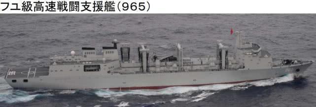 日本發布中共六艘軍艦穿越宮古海峽的照片。圖為首度發現的901型遠洋綜合補給艦呼倫...