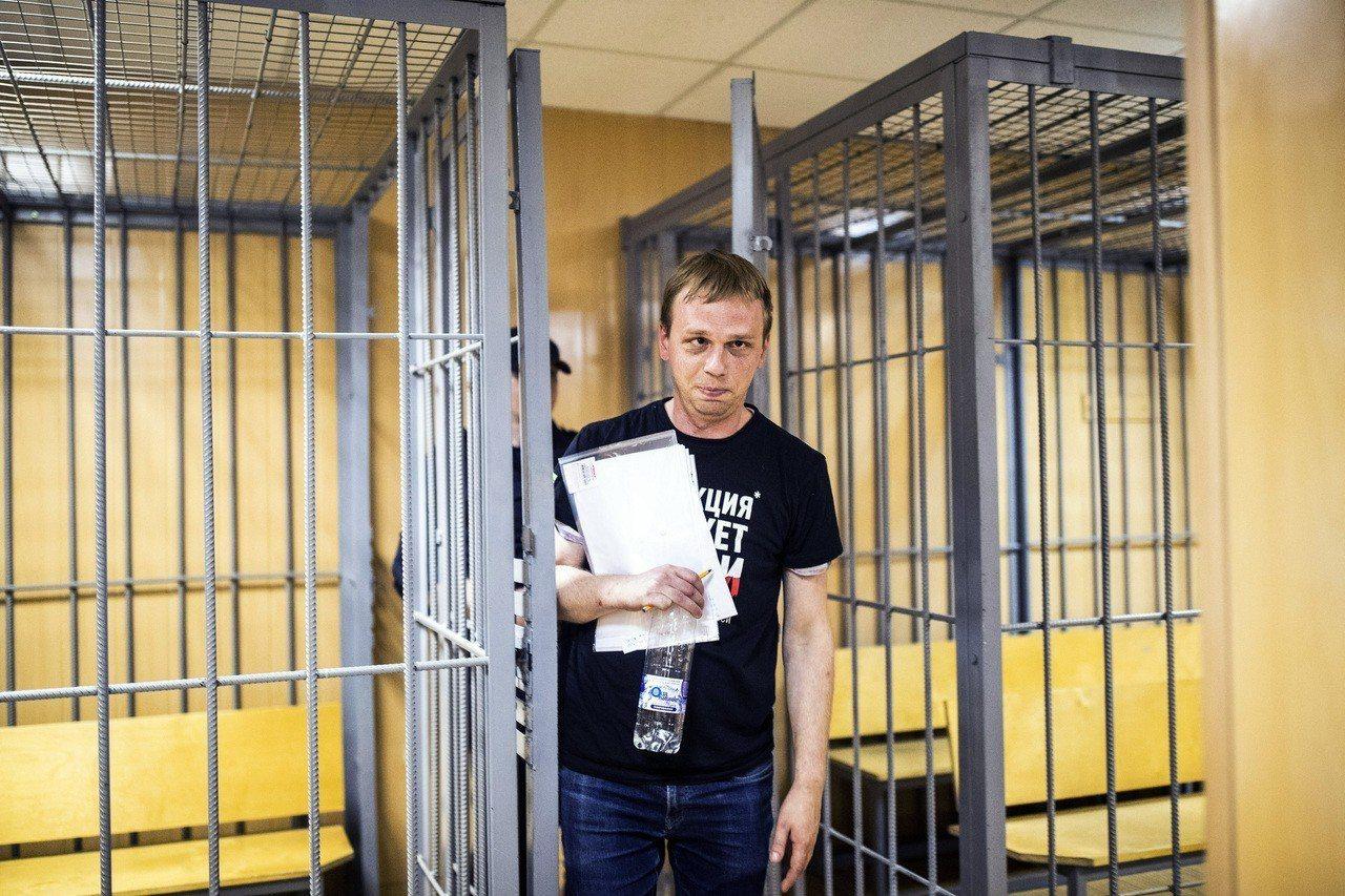 專門調查政商不法的俄國記者戈盧諾夫6日被以毒品罪名逮捕,圖為他8日出庭。(美聯社...