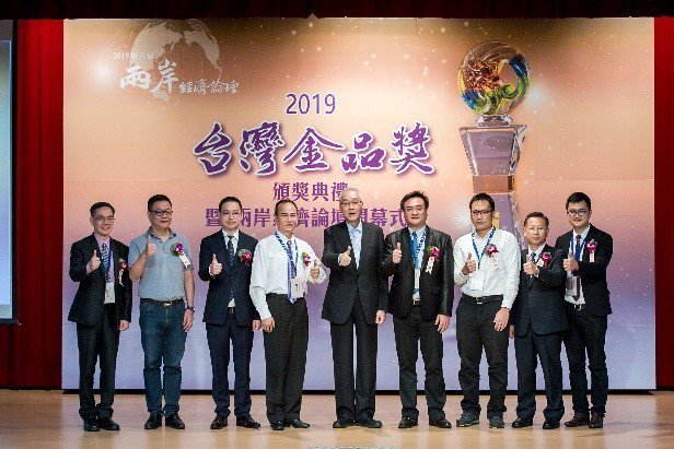 富士達保經執行副總潘同昇 (右二) 代表前往「2019台灣金品獎」受獎。富士達保...