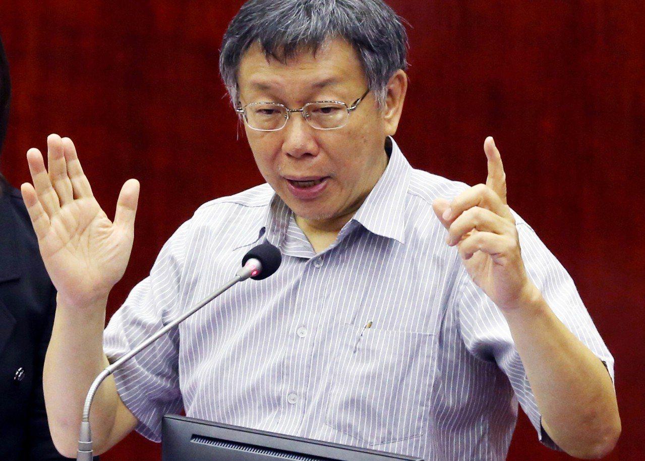 台北市長柯文哲表示,月中將派員前往上海針對雙城論壇相關事宜進行溝通。記者林俊良/...