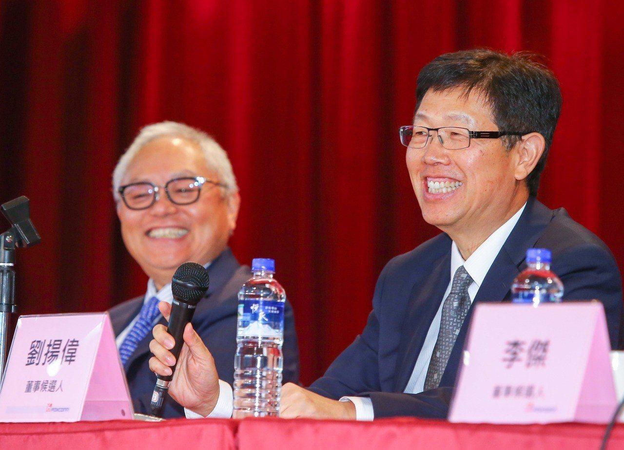 鴻海舉行法說會,鴻海S次團總座劉揚偉(右)開場與主持。 聯合報系記者陳柏亨/攝影