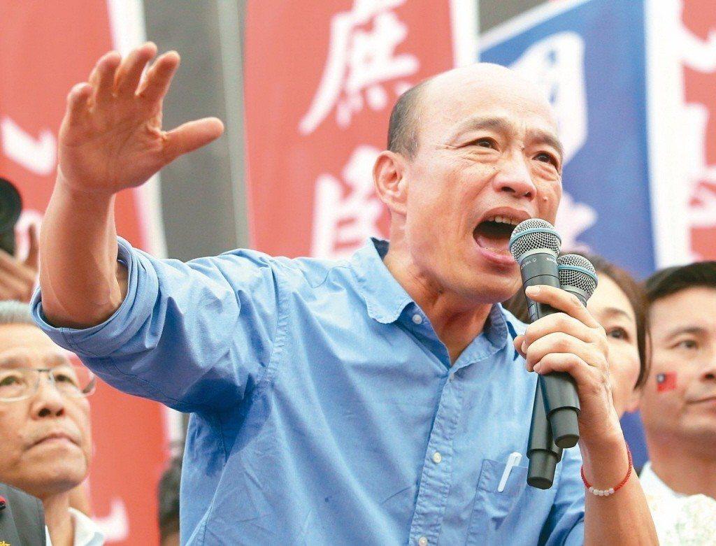 高雄市長韓國瑜。聯合報系資料照片/記者林澔一攝影