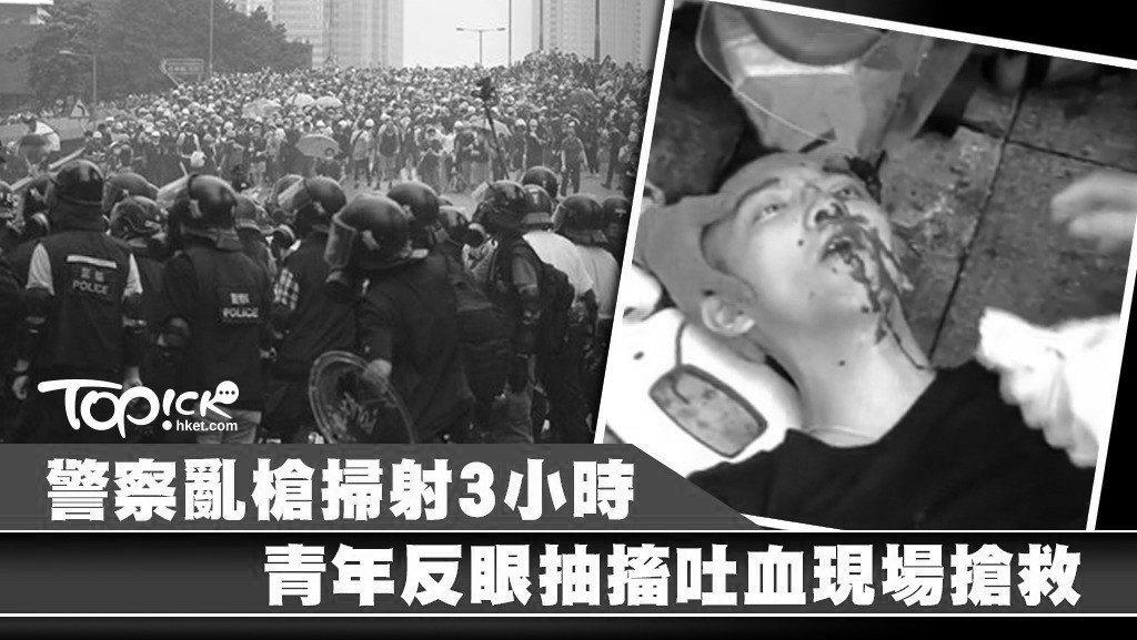 反送中爆發激烈衝突,有青年倒地反眼吐血,情況未明。香港經濟日報