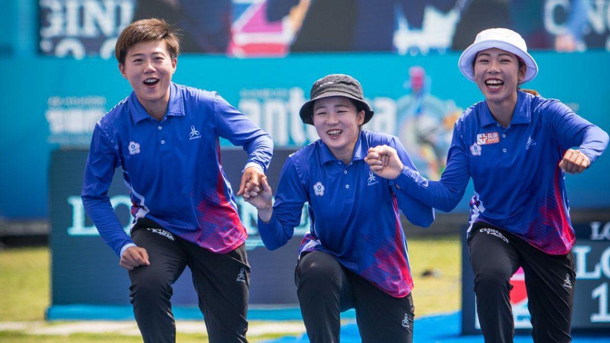 中華射箭隊反曲弓女團今天在荷蘭世錦賽金牌戰擊敗南韓,拿下我國首面世錦賽反曲弓金牌...