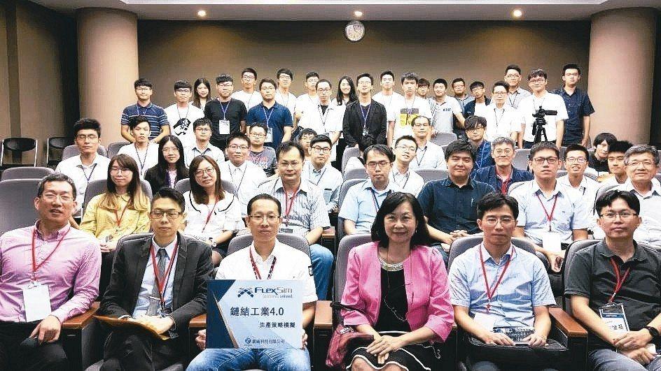 薪威科技舉辦FlexSim Future2019鏈結工業4.0生產策略模擬競賽。...