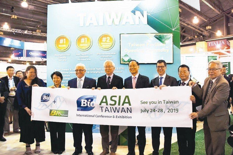 2019亞洲生技大會BIO Asia-Taiwan 7月將首度在台北舉行。 BI...
