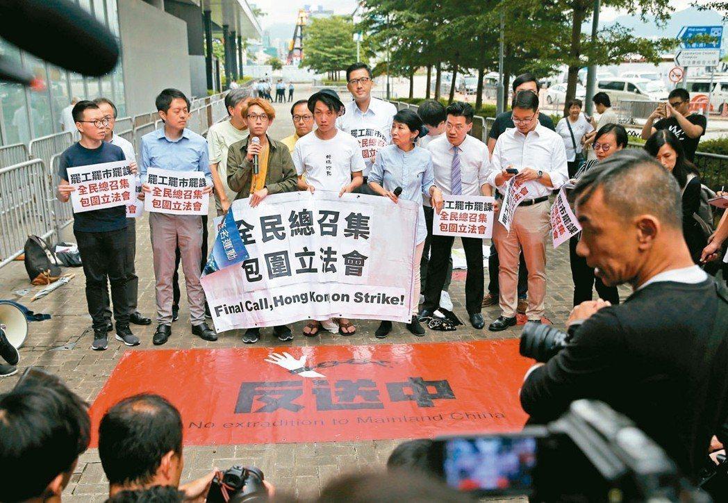 香港泛民主派立法會議員毛孟靜(左五)和民陣召集人岑子杰(左四)等人號召包圍立法會...