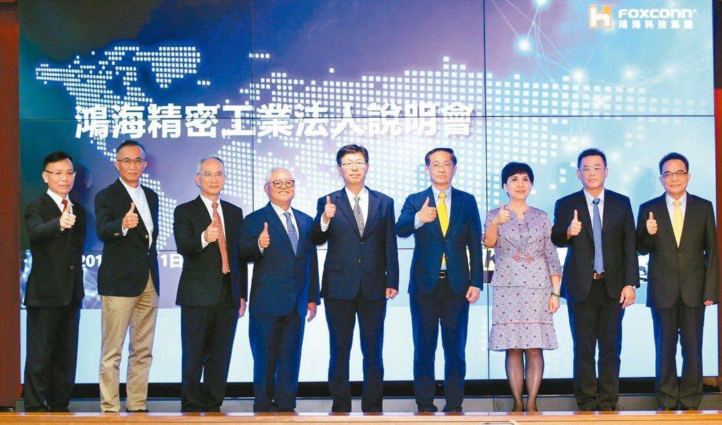 鴻海昨天正式介紹未來集團九人決策小組,左起夏普董事候選人林忠正、富士康執行總經理...