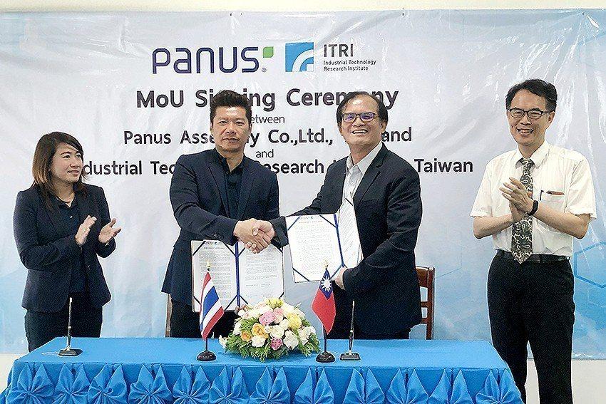 泰國Panus公司助理執行長Tunya Orpong(左起)、泰國Panus公司...
