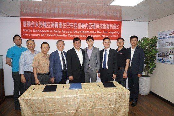 優勝奈米科技、亞洲資產公司及富罡環保節能科技三方人員於簽約後合影。 楊連基/攝影