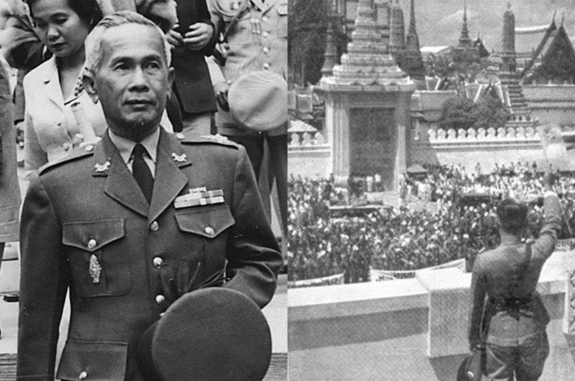 「泰國」是現代民族主義運動下的產物,可以回溯至軍事強人披汶.頌堪在二戰期間推廣的...
