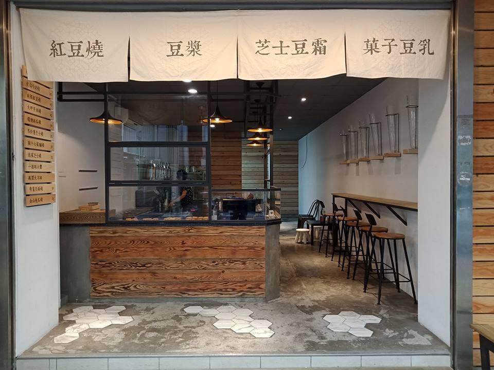 木質系的文青店鋪提供少量座位供吃貨享受美食。圖/青畑九號豆製所提供
