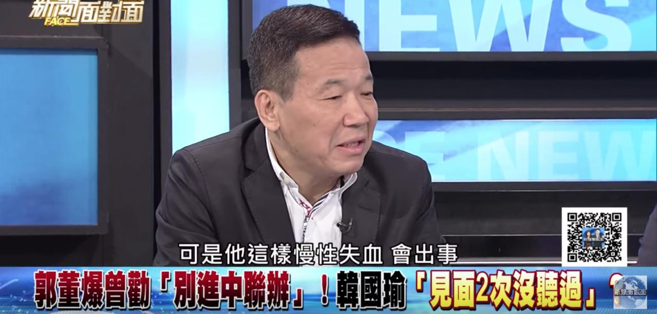 鍾小平在政論節目直言韓的回應是「慢性失血」。圖擷自YouTube