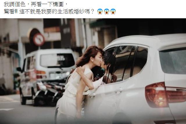 阿翔謝忻2分鐘熱吻照瘋傳 攝影師修圖大驚:生活感婚紗?!