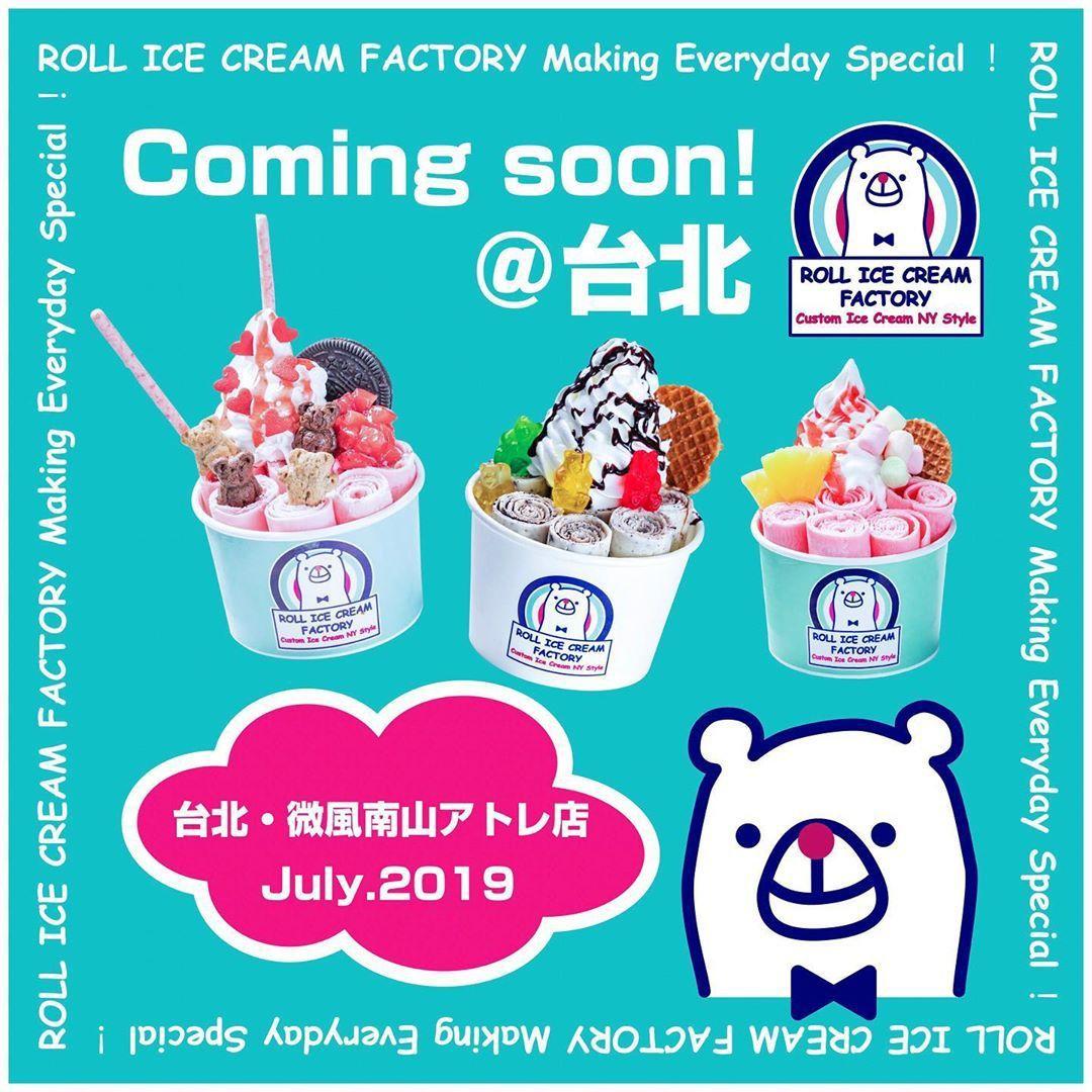 ROLL ICE CREAM FACTORY將於7月登台。圖/摘自ROLL IC...