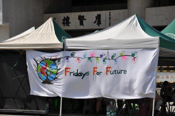 由台灣學生聯盟發起,響應國際 Fridays For Future 運動。 圖/...