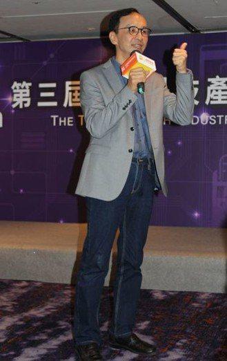 朱立倫12日出席金融科技產業高峰會演講。(photo by 吳婉瑜/台灣醒報)
