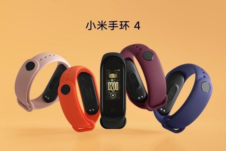 小米手環4揭曉 搭載小愛同學、彩色AMOLED螢幕與更精準量測功能