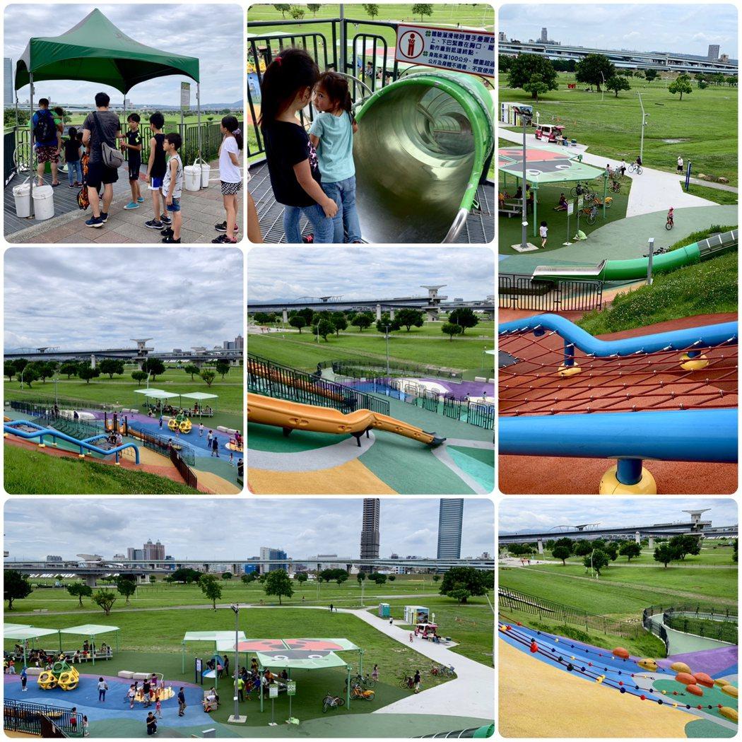 兒童遊戲場,大臺北都會公園