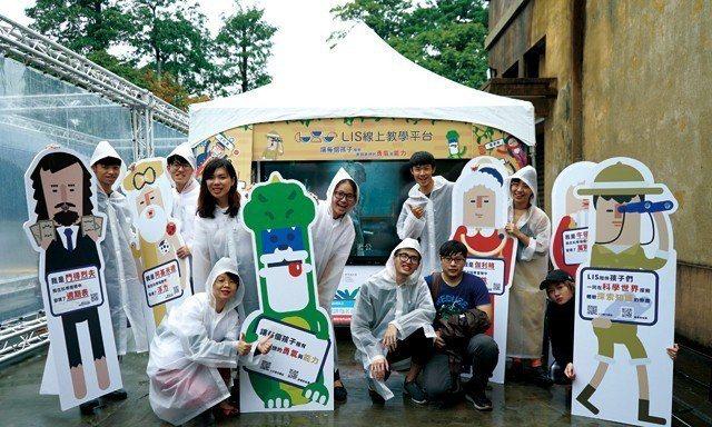 嚴天浩(後排右二)和LIS情境科學教材團隊,為翻轉臺灣教育盡心盡力
