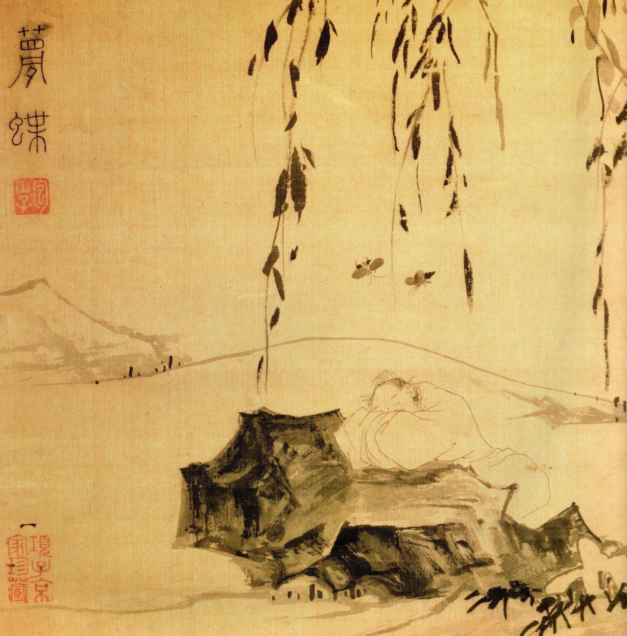 莊周夢蝶 (圖片來源:維基百科)