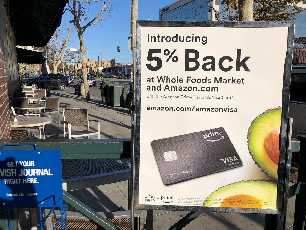 亞馬遜向「信用不良」用戶推出享5%現金購物回饋的擔保型信用卡。 路透
