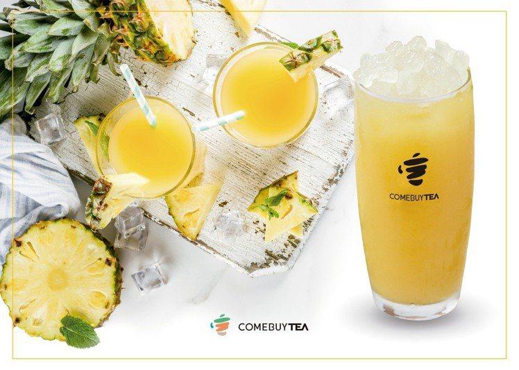 COMEBUYTEA/鳳梨茉莉寒天Q茶。圖/誠品生活提供