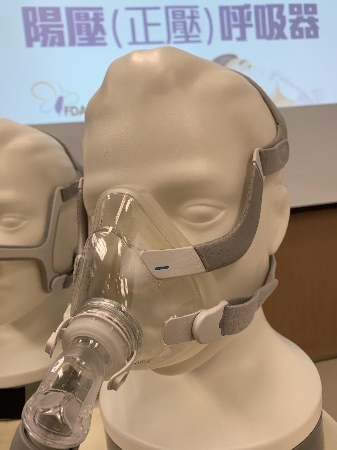 陽壓呼吸器能改善睡眠呼吸中止的症狀,食藥署也呼籲使用陽壓呼吸器前應與醫師充分溝通...