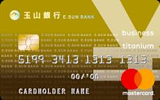 旅日刷「玉山雙幣信用卡」最高享4%現金回饋。圖/取自玉山銀行官網
